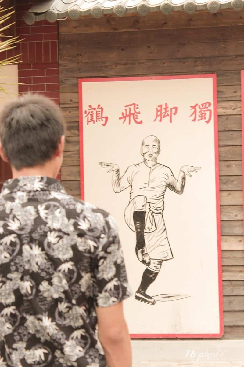 C-Tainan-movie-okgo-6