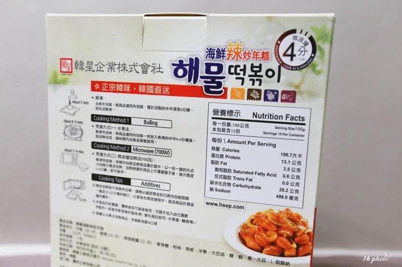 Korean-seafood-cakes--3