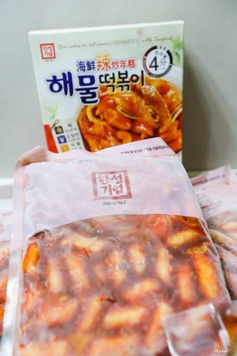 Korean-seafood-cakes--7