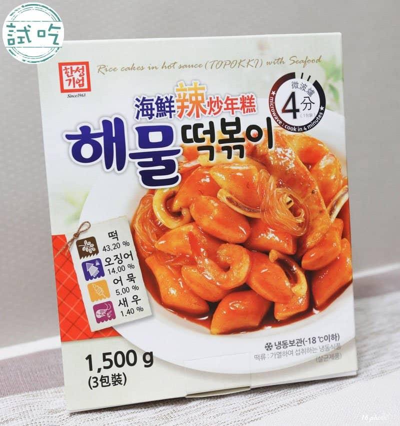 Korean-seafood-cakes