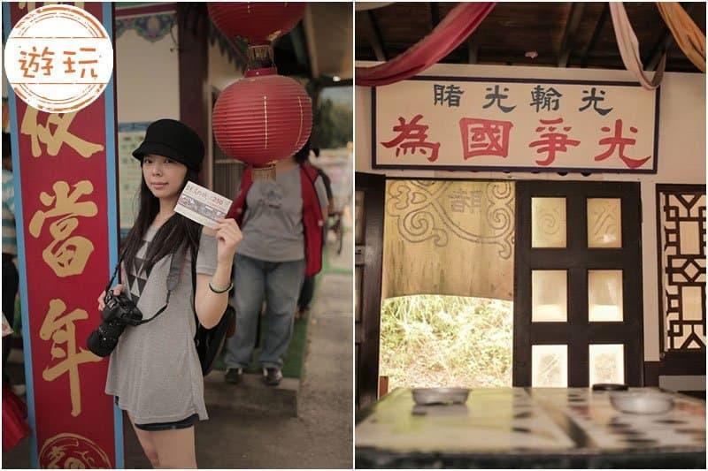 NEW-Tainan-movie-okgo