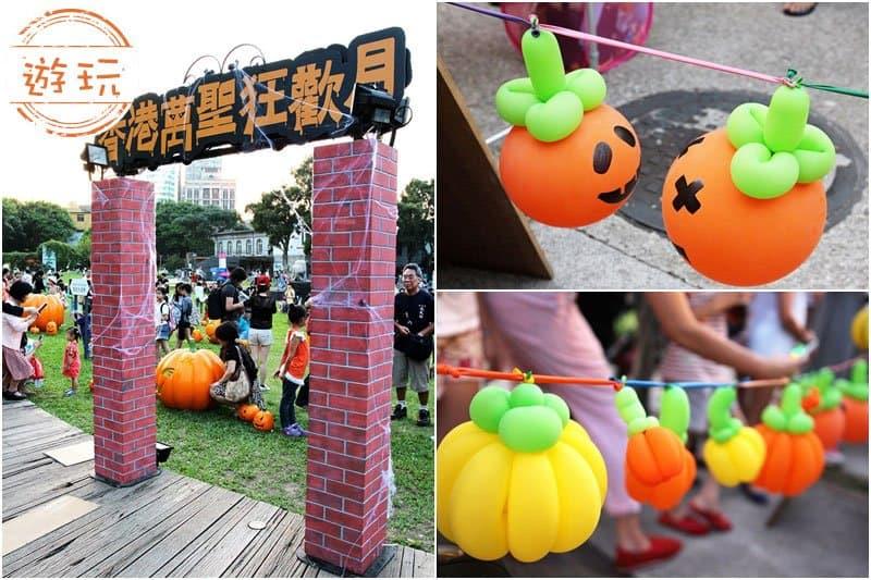 huashan1914-Hong-Kong-Halloween