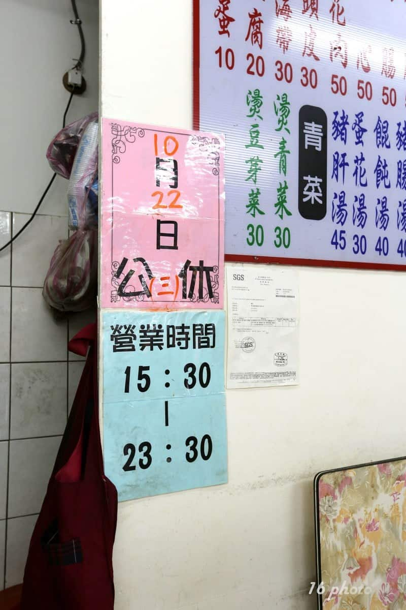zhonghe-Seafood-noodle-Shop-3