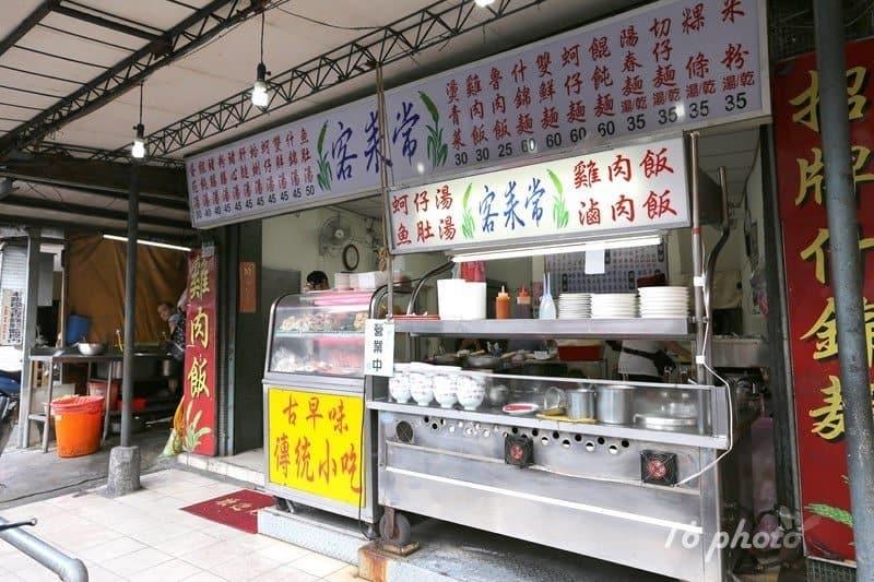 zhonghe-Seafood-noodle-Shop-5
