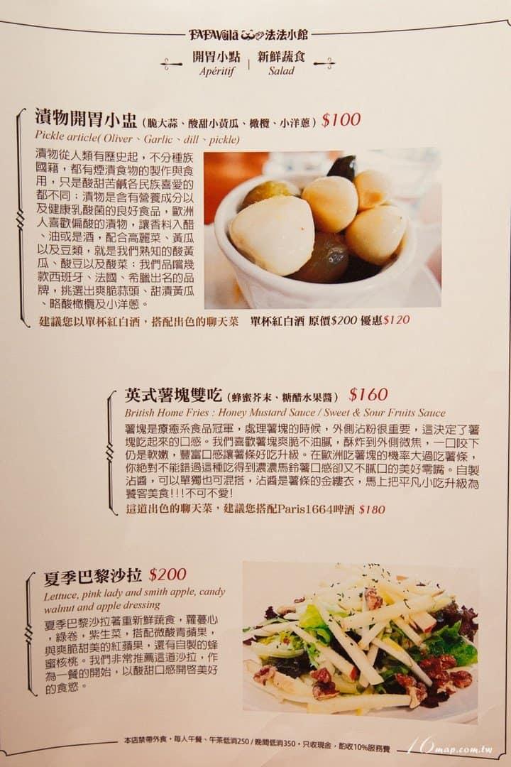 fafavoila-menu3