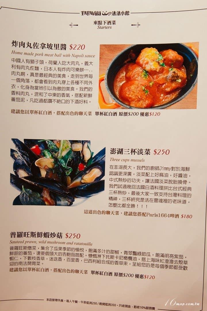 fafavoila-menu4