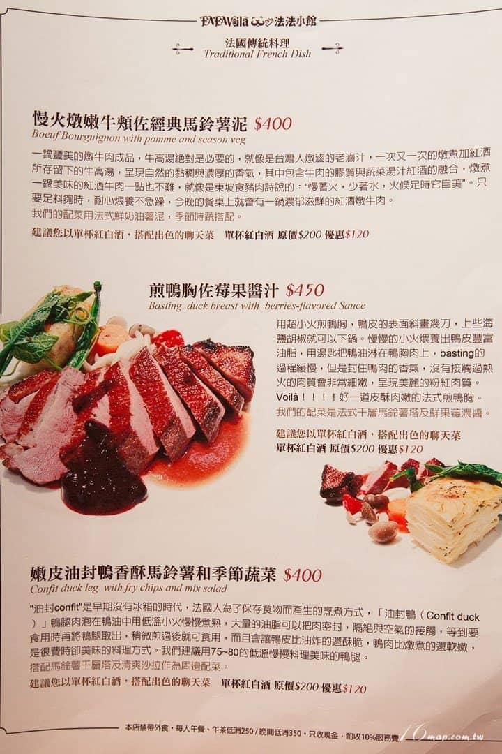 fafavoila-menu5