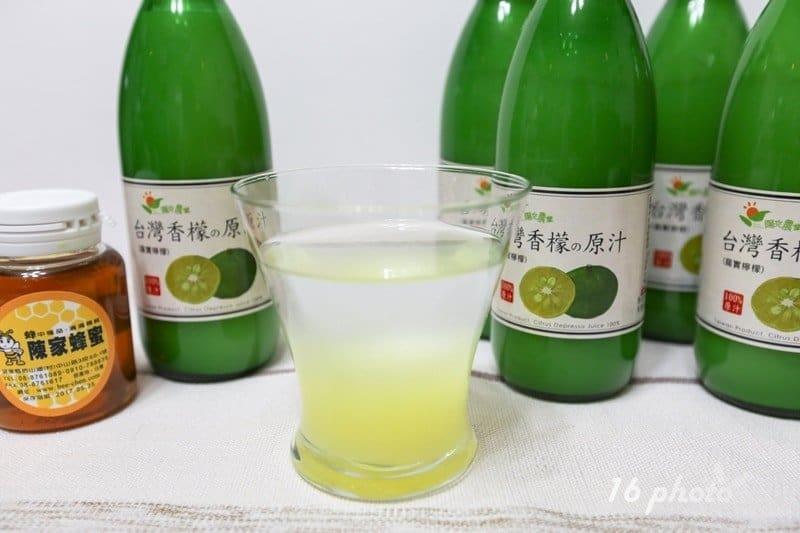 fragrantmeng-16