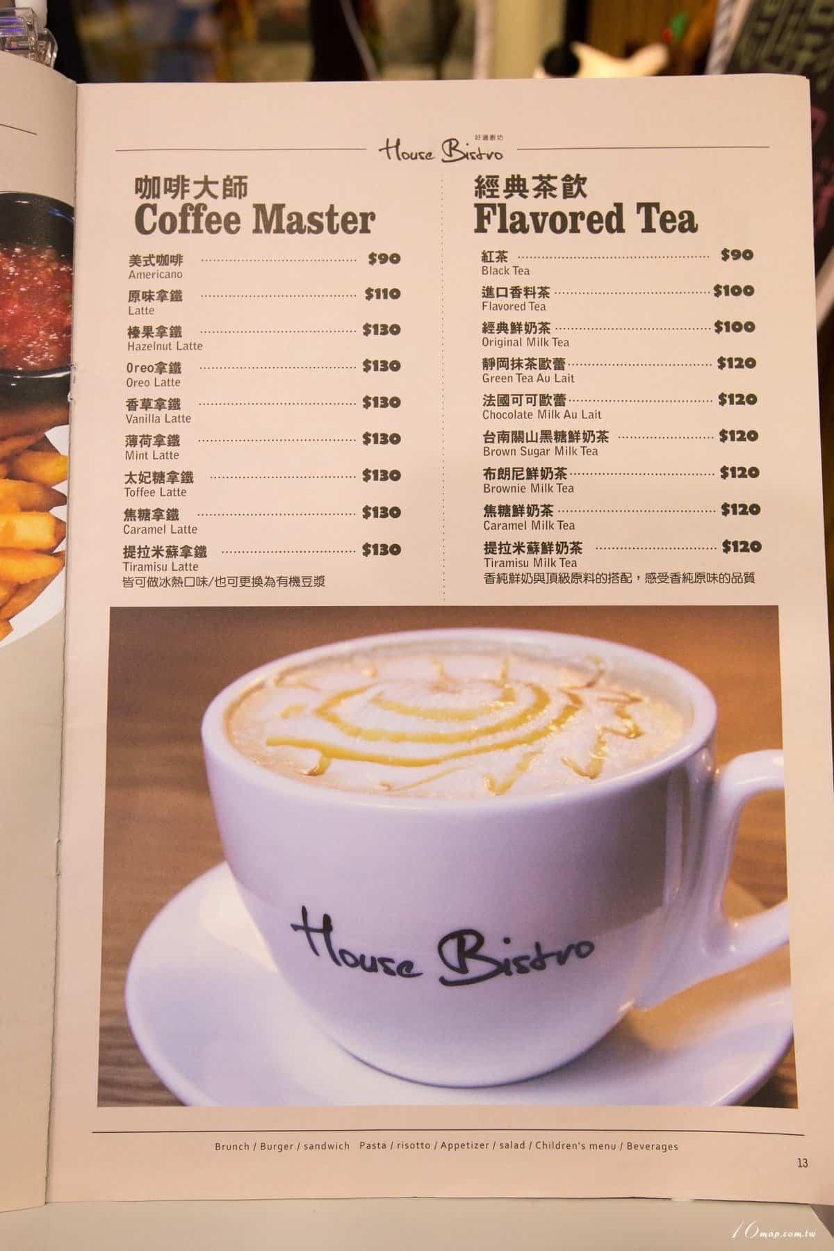 Housebistro-menu-12