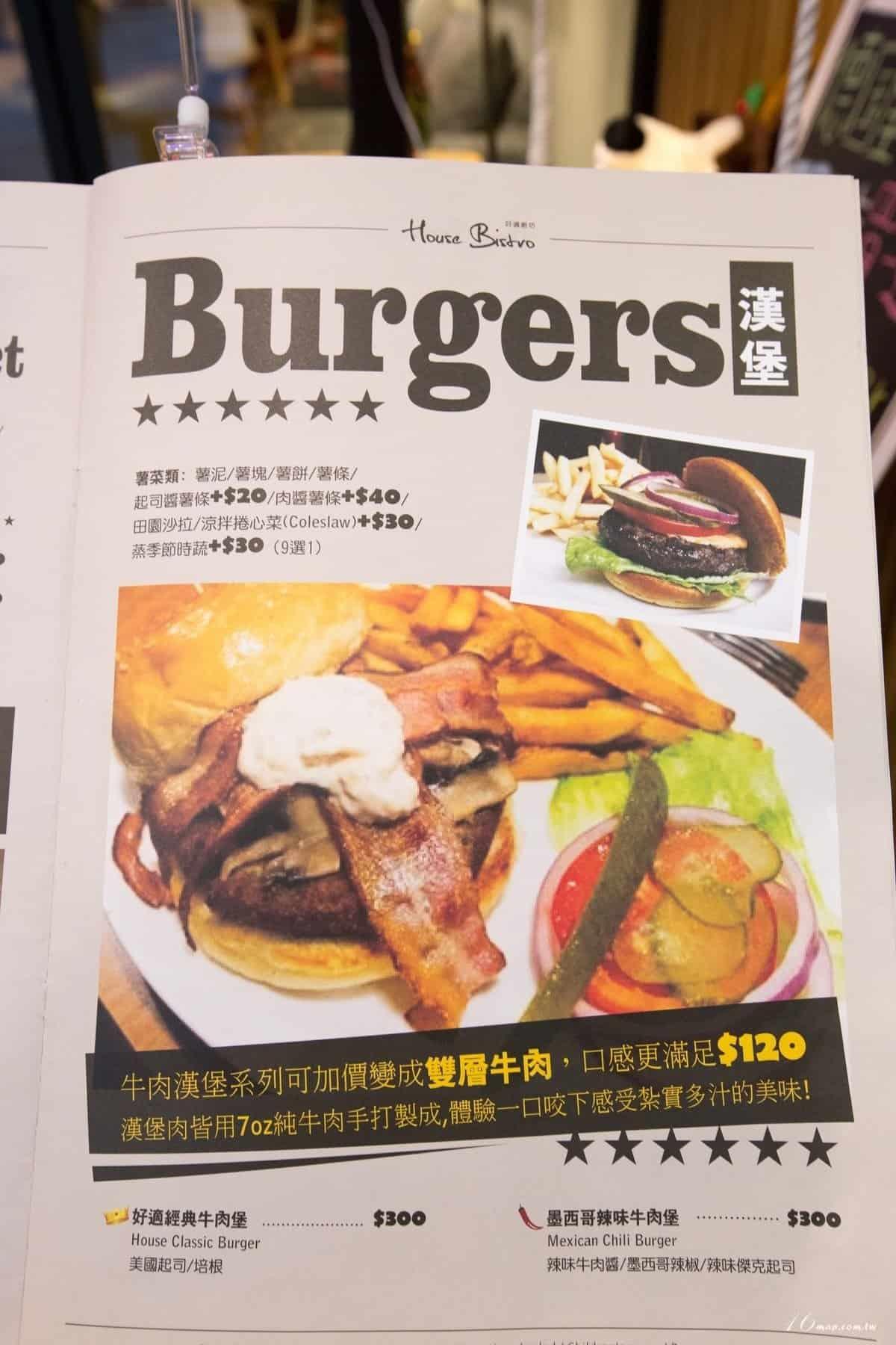Housebistro-menu-4