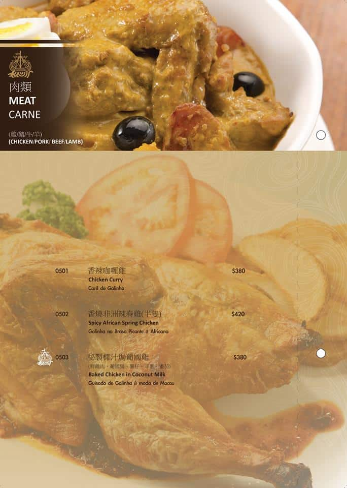 New-Sailing-Macau-Restaurant-MENU10