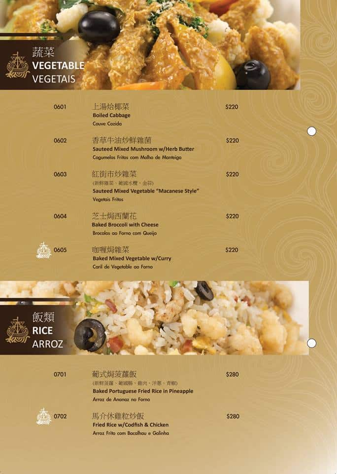 New-Sailing-Macau-Restaurant-MENU12