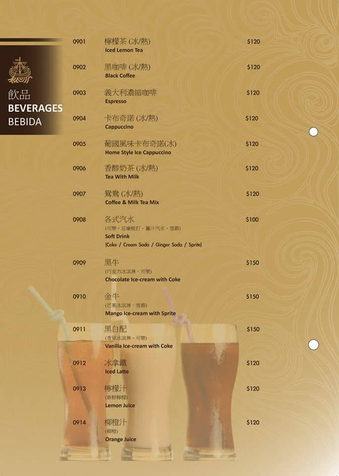 New-Sailing-Macau-Restaurant-MENU15