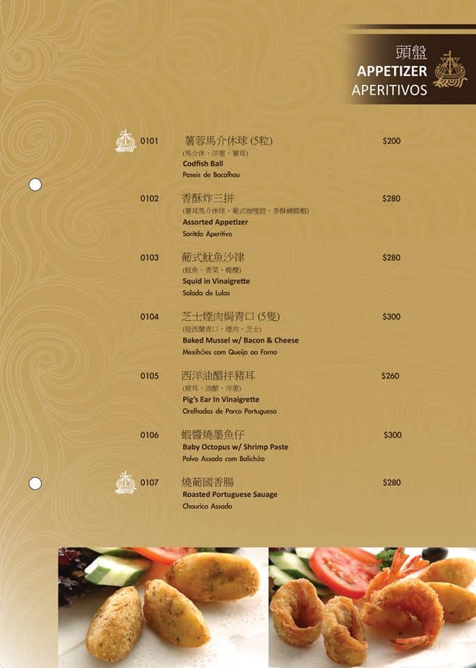 New-Sailing-Macau-Restaurant-MENU7