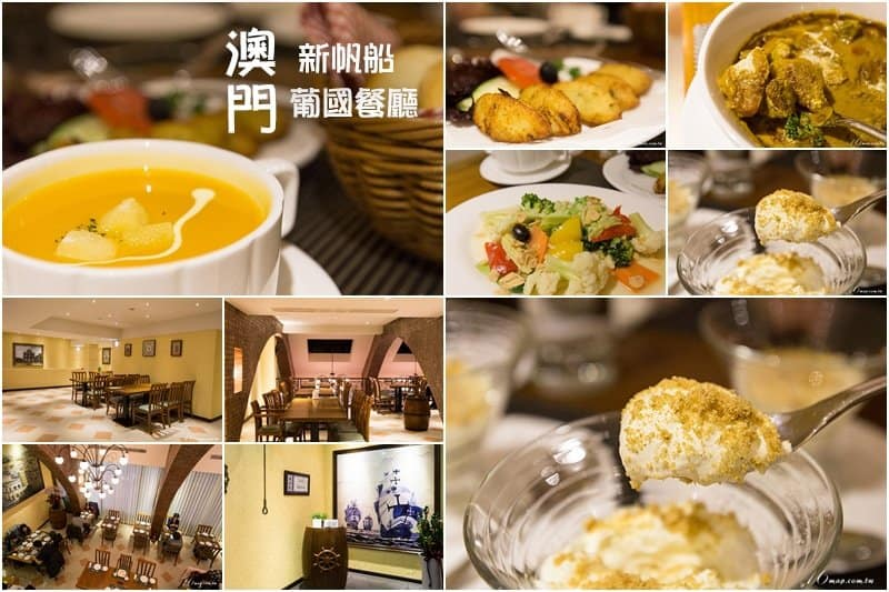 New-Sailing-Macau-Restaurant