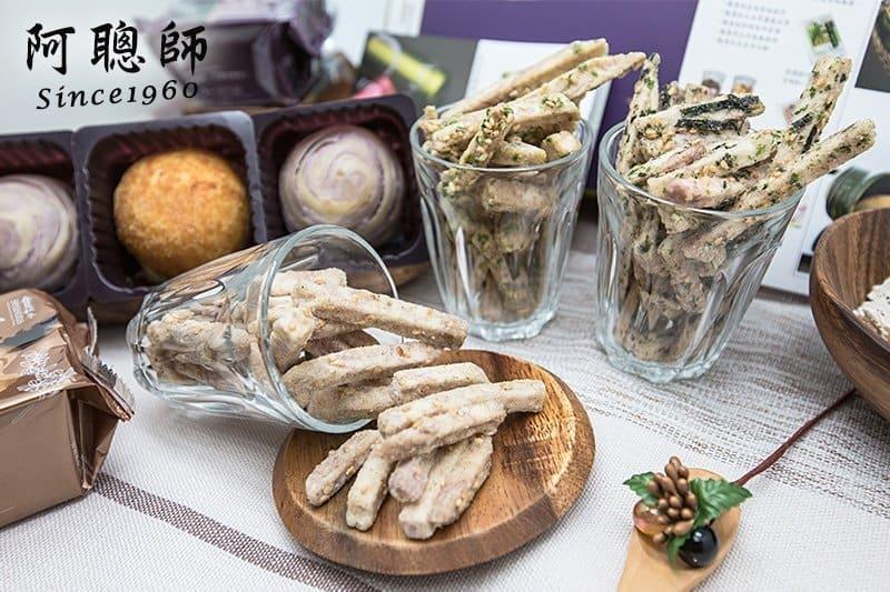 taro-pastry