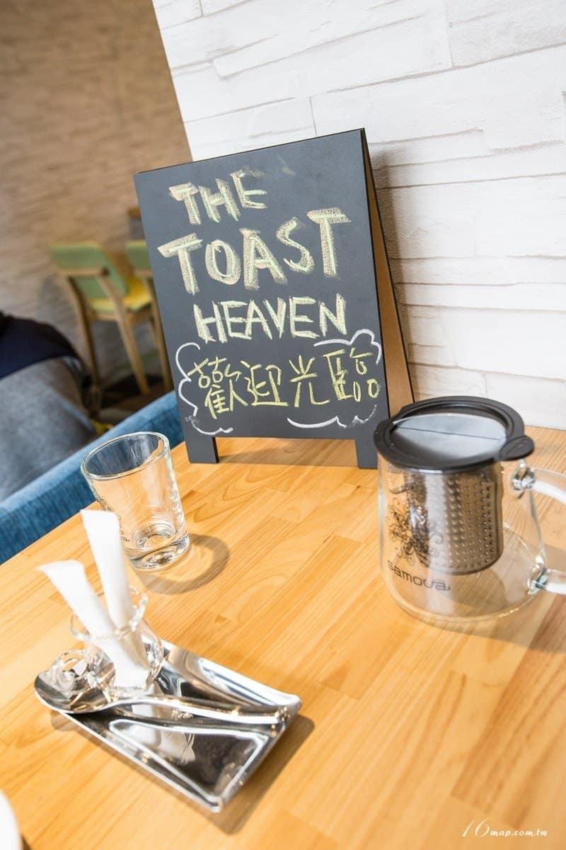 The-Toast-Heaven-36