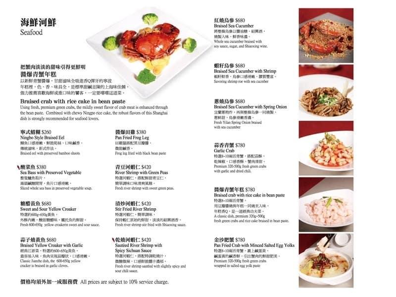 fourpoints-red-restaurant-menu-05