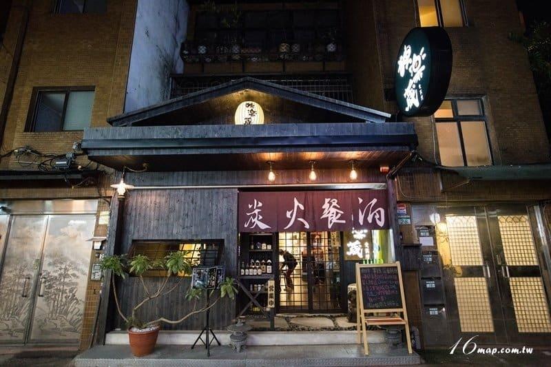Taipei Single Izakaya-34