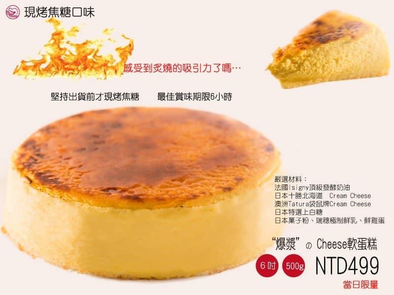 product-2-3-caramel-20141122