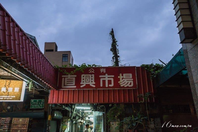 Wanhua-Hai-Xian-flavor-1