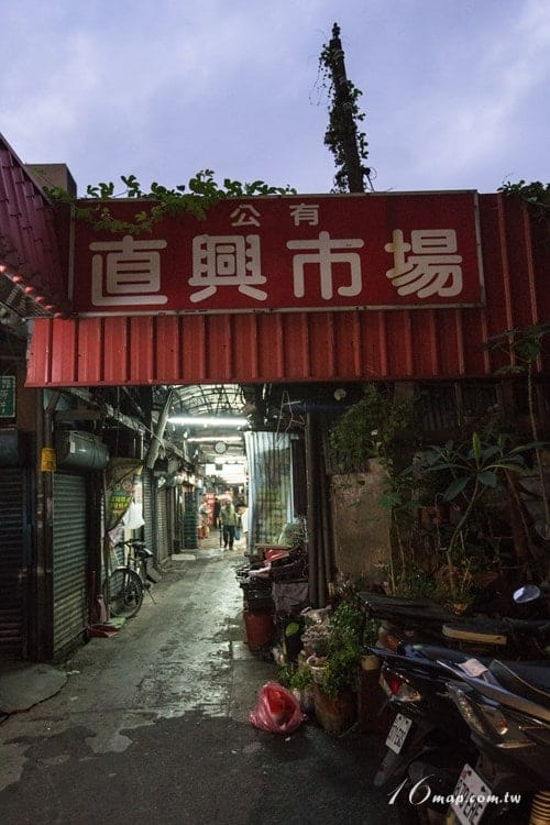 Wanhua-Hai-Xian-flavor-2