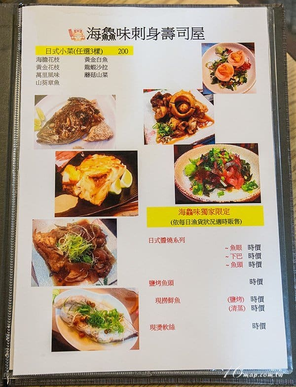 Wanhua-Hai-Xian-flavor-menu6