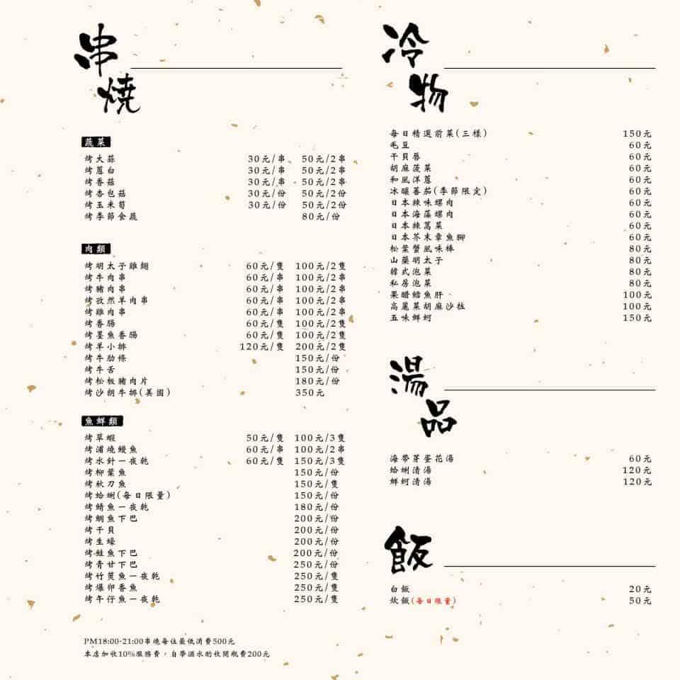 family-Chafing-dish-menu1