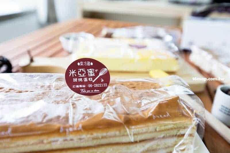 yummy-cake-3