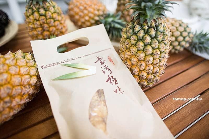 Wigan pineapple-1