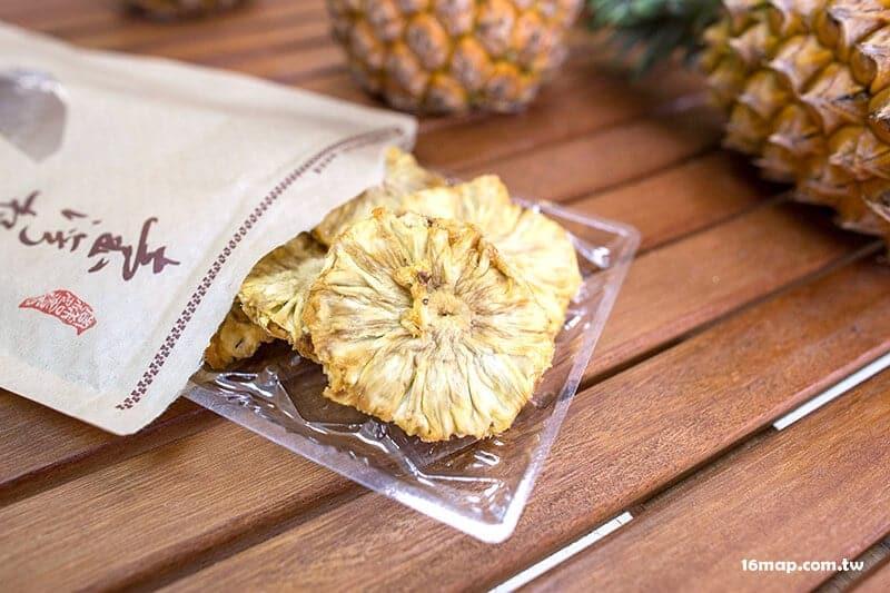 Wigan pineapple-12