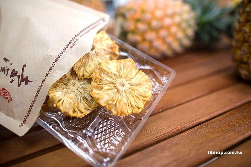 Wigan pineapple-14