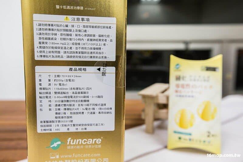 funcare-4