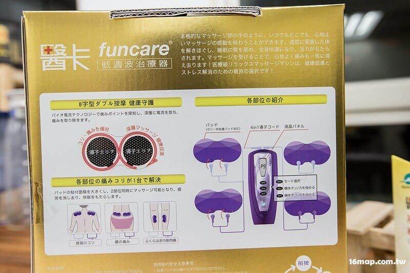 funcare-5