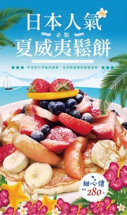 oyami-menu1