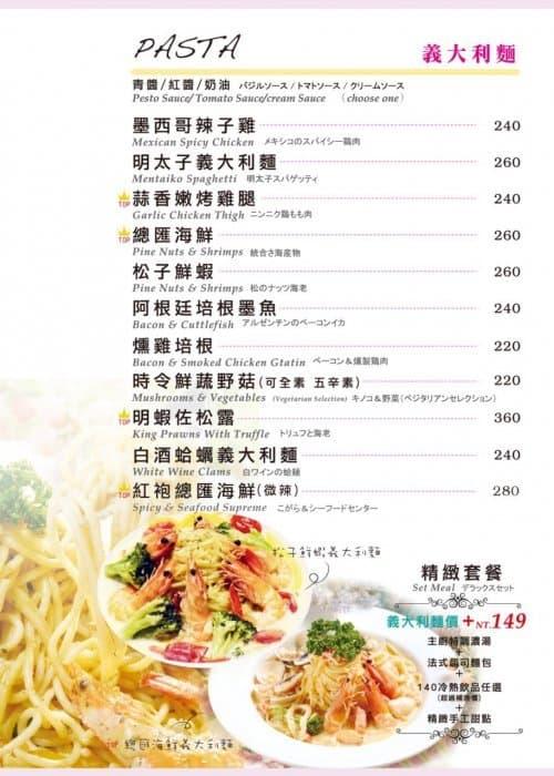 oyami-menu2