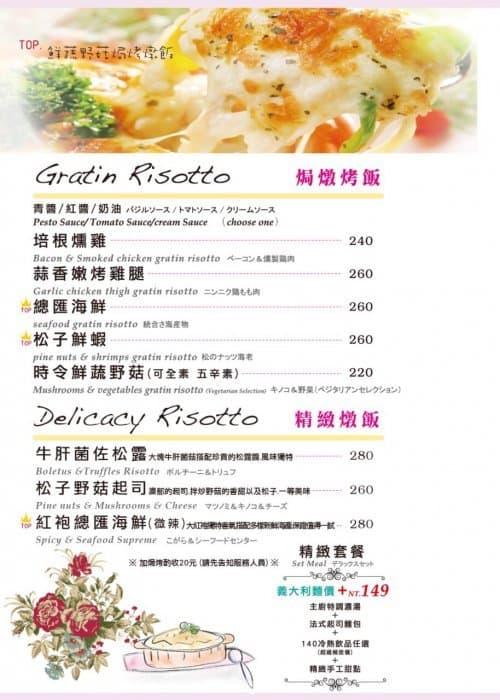 oyami-menu3