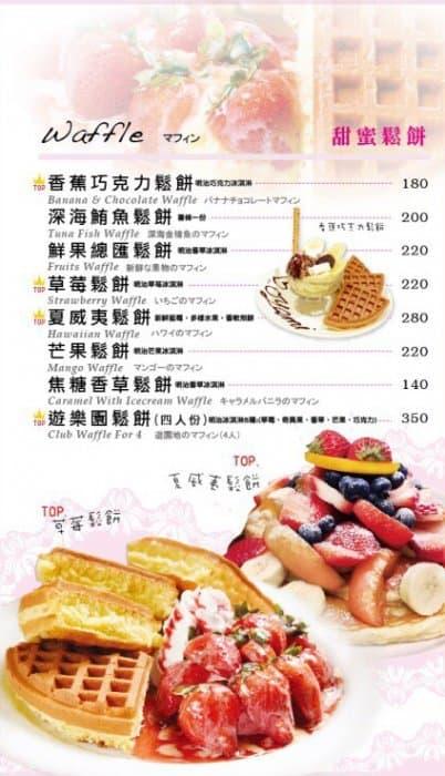 oyami-menu4