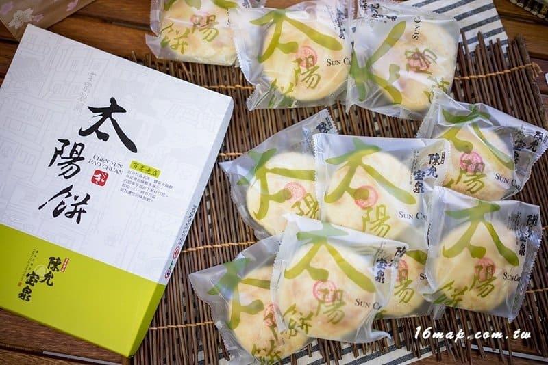 chen-yun-pao-chuan-4