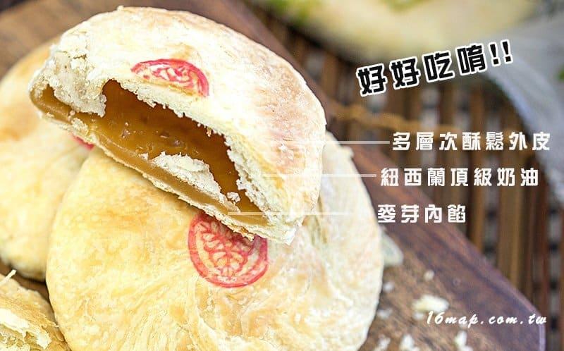chen-yun-pao-chuan-page13
