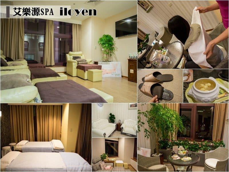 iloyen-spa-new