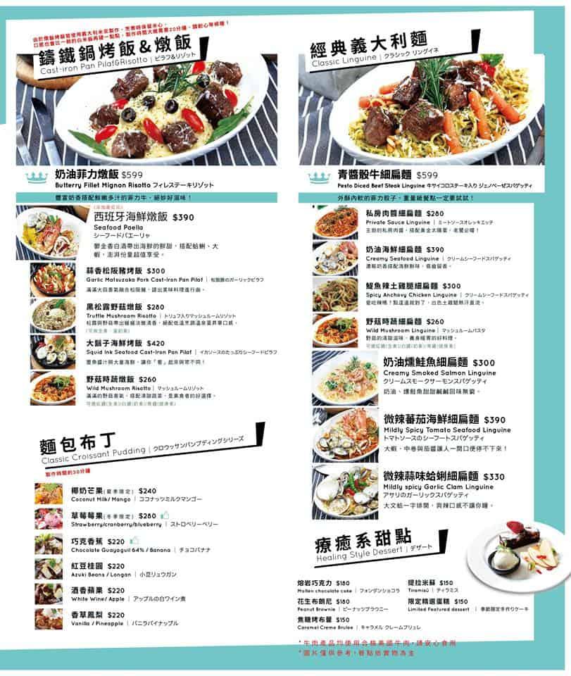 omocafe-menu2