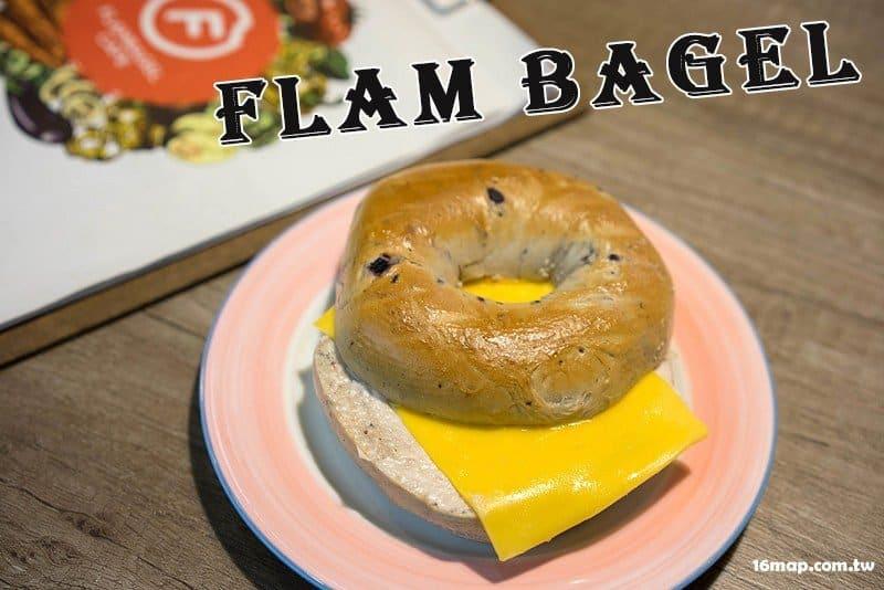 FlamBagle