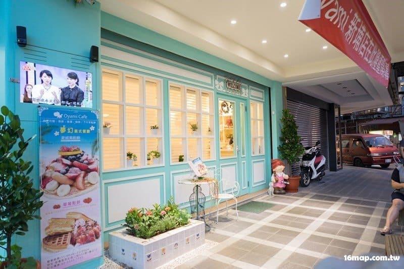 Itabashi-oyami-cafe-1