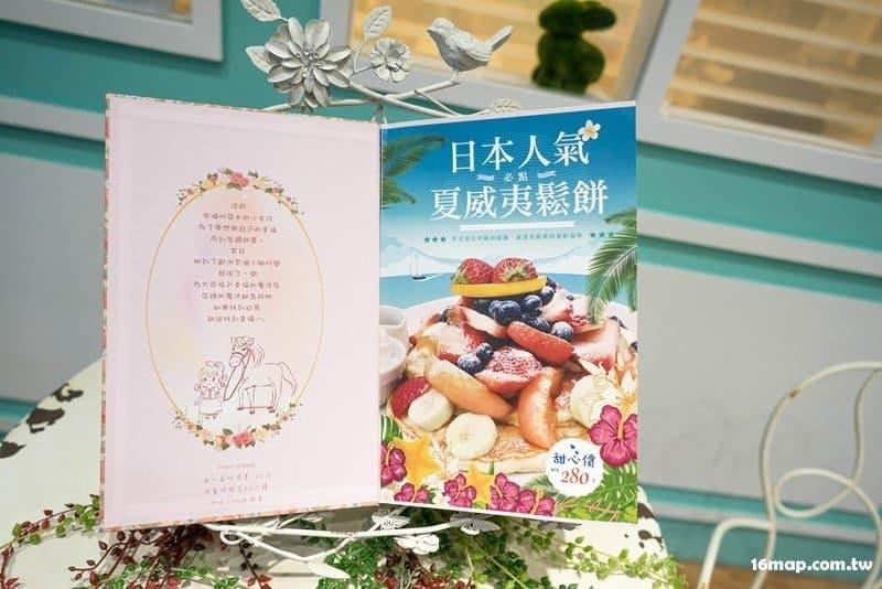 Itabashi-oyami-cafe-3