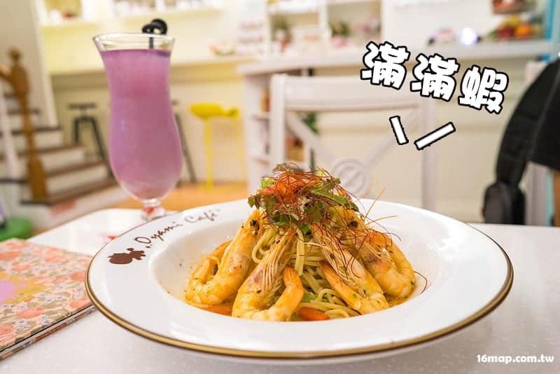 Itabashi-oyami-cafe-36