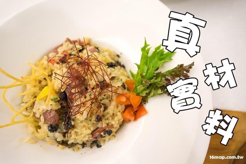Itabashi-oyami-cafe-38