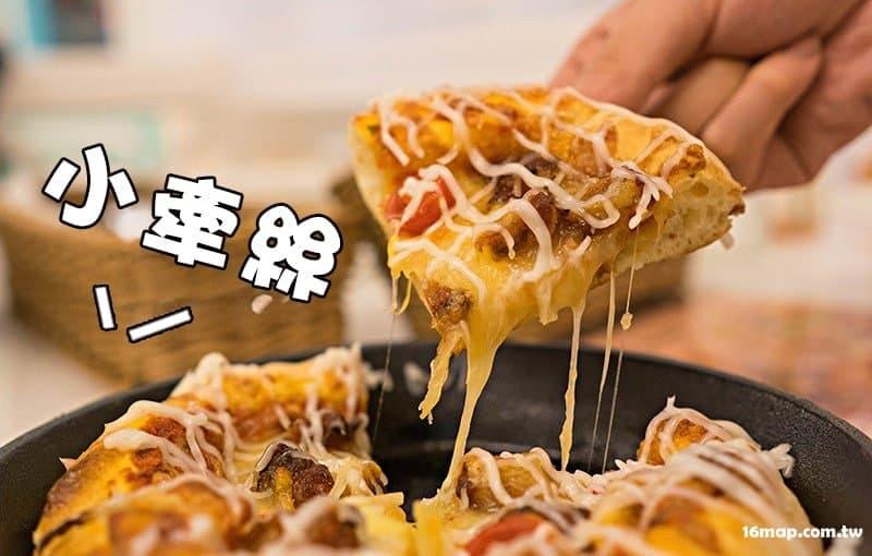 Itabashi-oyami-cafe-page2