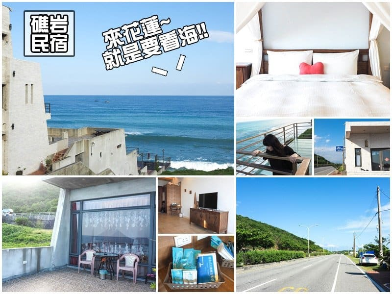 bed-and-breakfast-reef-bay-new
