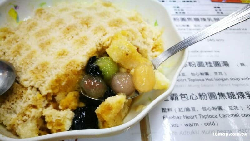 hualien-food-20